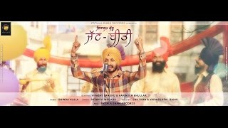 JATT BEETI - VIRASAT  SANDHU || Official Video || Patiala Shahi Records || Latest Punjabi Songs 2015