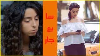 سابع جار . . شوف سارة عبد الرحمن على عكس دورها في هبة في المسلسل