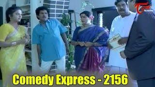 Comedy Express 2156 | Back to Back | Latest Telugu Comedy Scenes | #TeluguOne