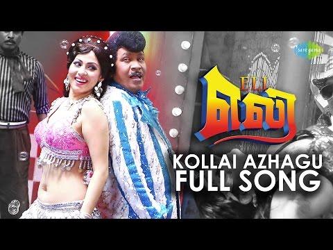 Xxx Mp4 Eli Kollai Azhagu Vadivelu Sadha New Tamil Movie Video Song 3gp Sex