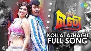 Eli | Kollai Azhagu | Vadivelu | Sadha | New Tamil Movie Video Song