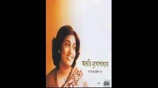 Bangla song Ei Mon Jochonay Arati Mukhopadhyay