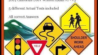 2016 California DMV written tests - 5 different tests