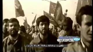 جدال برسر ناگفته های هشت سال جنگ ایران و عراق