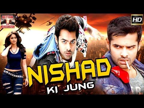 Xxx Mp4 Nishad Ki Jung L 2016 L South Indian Movie Dubbed Hindi HD Full Movie 3gp Sex