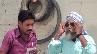 Raffoo Chakkar 420 | New Punjabi Film 2017 | Latest Punjabi Comedy Movies 2017 | 22G Motion Pictures