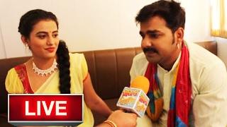 पवन सिंह और अक्षरा सिंह बिंदास भोजपुरिया पर LIVE | Pawan Singh, Akshara Singh