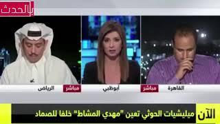 محلل سعودي : مقتل الصماد ينبئ بهلاك الحوثيين باليمن