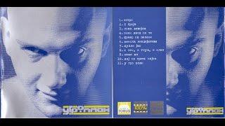 Ugro - U Gro Plan - 2003 (FULL ALBUM)