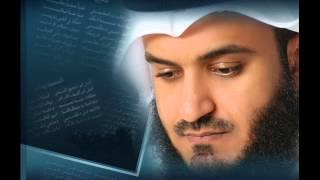 سورة الحديد - مشاري العفاسي رواية السوسي
