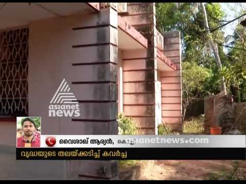 Xxx Mp4 Old Women Attacked And Theft By Two At Thrippunithura 3gp Sex