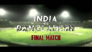 Asia Cup T20 | India Vs Bangladesh | Live Cricket Final Match | By Nandoss Banquet Hall