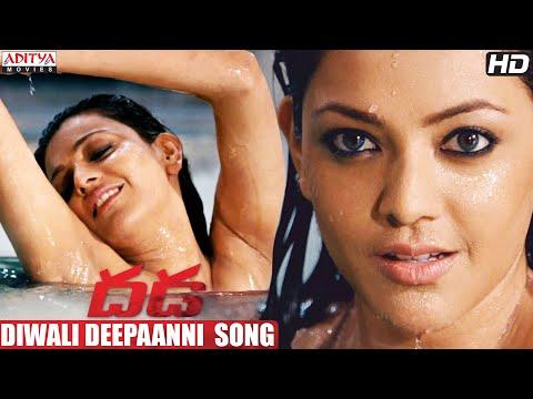 Diwali Deepaanni Video Song - Dhada Video Songs - Naga Chaitanya, Kajal Aggarwal