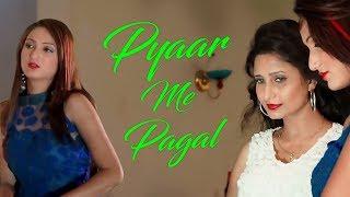 Pyaar Me Pagal | Shivani Raghav, Miss Ada, Dilbag Bithaliya, Sharwan Ballambhiya | Latest Haryanvi