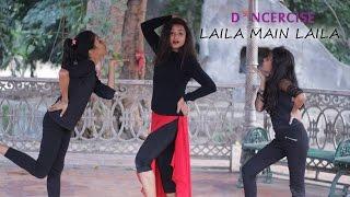 Laila Main Laila | Raees | Aditi Dance choreography | Dancercise | Mallika Arshia
