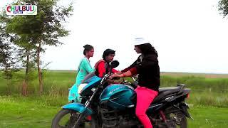 A rani tu badal gailu bhojpuri sad song 2017