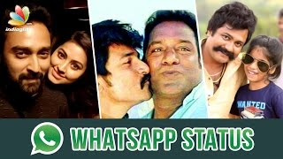Tamil Actor and Actresses WhatsApp Images & Statuses | Prasanna, Sneha, Sivakarthikeyan