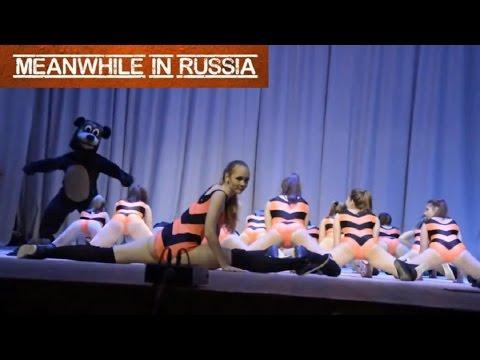 Russian Girls Twerking In 'Winnie-The-Pooh'