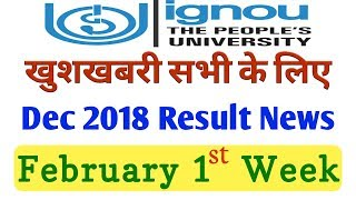Good News for all IGNOU Students Dec 2018 Term End Exam Result Notification By TIPS GURU