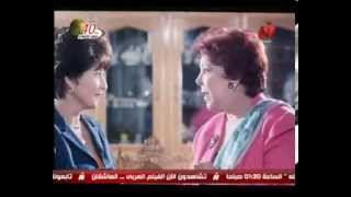 فيلم العاشقان بوسى نورالشريف