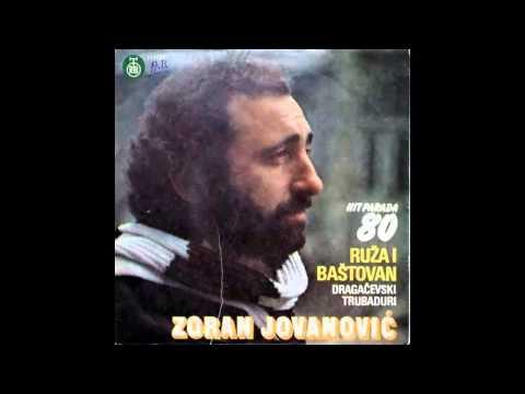 Zoran Jovanovic - Ruza i bastovan - (Audio 1980) HD