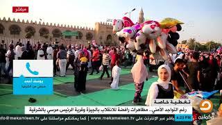 يوسف أحمد ـ الشرقية: صور الرئيس مرسي أغرقت مصلى العيد في قرية العدوة فيي ظل تواجد أمني مكثف