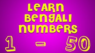 Let's Learn About Numbers - Preschool Learning - Bengali