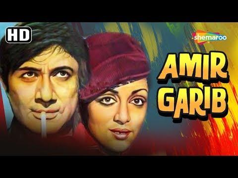 Xxx Mp4 Amir Garib 1974 HD Hindi Full Movie Dev Anand Hema Malini Prem Nath Ranjeet 3gp Sex