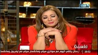 لقاء مع نجم ستار أكاديمى المطرب الشاب: ليث أبو جودة فى #نفسمة