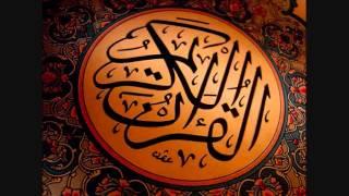 سورة الجن - مكررة سبع مرات - فارس عباد