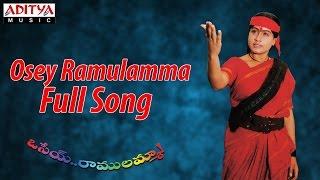 Osey Ramulamma Full Song ll Osey Ramulamma Movie ll Ramki, Vijayasanthi