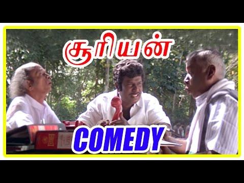 Xxx Mp4 Suriyan Tamil Movie Comedy Scenes Sarath Kumar Roja Goundamani Manorama 3gp Sex