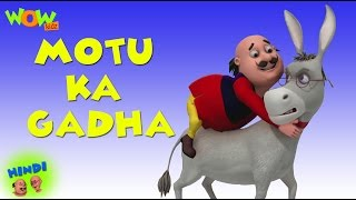 Motu Ka Gadha - Motu Patlu in Hindi