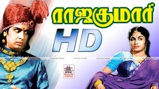 Raja Kumari Full Movie ராஜகுமாரி MGR மாலதி பாலையா நடித்த சரித்திரகாவியம்