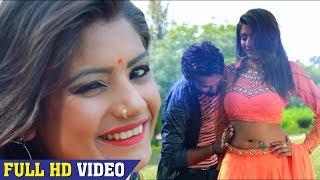 #सुपरहिट #रोमांटिक VIDEO SONG 2018 - #मुस्की मुआबे तोहर - #Niraj Nirala - Bhojpuri Hit Songs