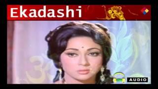 Kahan Dhundhta Ram Pagle ... Ekadashi ...1955...Singer...Hemant Kumar,Geeta Dutt.