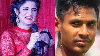 মুস্তাফিজুর আবার কে ? একি বললেন শ্রাবন্তি   | Srabonti Talks about Cricketer Mustafizur Rahman