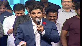 Stylish Star Allu Arjun Speech at Kumari 21F Audio Launch   Raj Tarun   Hebah Patel   Sukumar