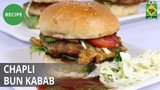 Chapli Bun Kabab | Lazzat | Masala TV | Samina Jalil