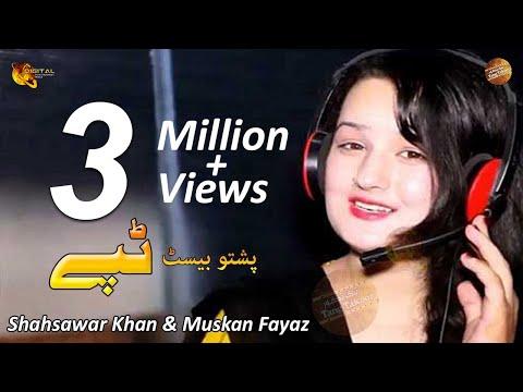 Tappay | Pashto Singer Shahsawar And Muskan | HD Video