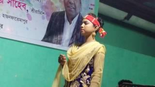 Sylhet Hoilo Lale Lal Baba Aslen Shahjalal Taslima Aktar