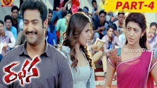 Rabhasa Full Movie Part 4 || Jr. NTR, Samantha, Pranitha Subhash