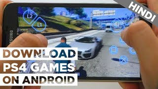 HOW TO PLAY PS4 AND PS3 GAMES ON ANDROID MUST WATCH !