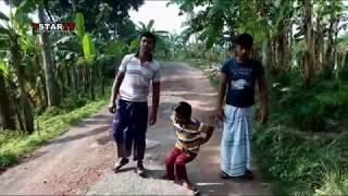 পিচ্ছি ভাদাইমার নতুন কৌতুক পথে পথে বাটপারী bhagla comedy natuk best funny video