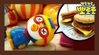 [요리왕 루피] 햄버거 만들기!! | 뽀로로 장난감