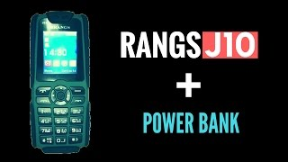 Power bank mobile phone Rangs J10 | Latest  news