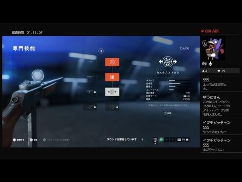 Xxx Mp4 4 BF V M1907SFを育てる 3gp Sex