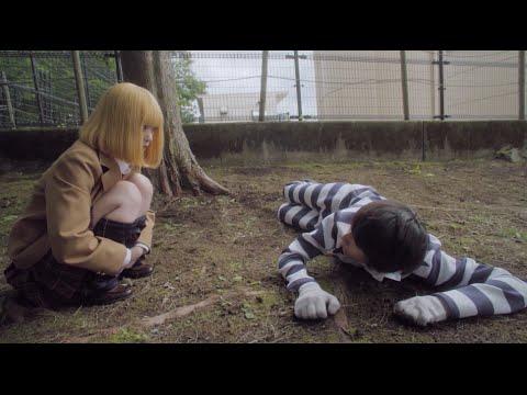 Prison School Live-Action - Pee