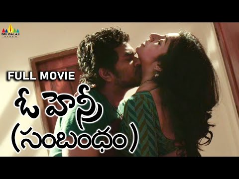 Oh Henry (Sambandham) Full Movie | Telugu Latest Full Movies | Locket Chatterjee