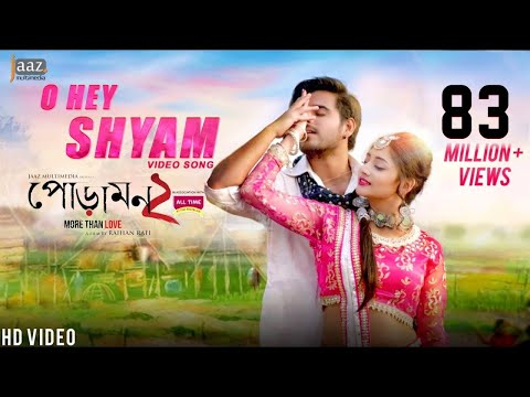 Xxx Mp4 O Hey Shyam Full Video Song Siam Pujja Imran Kona Rafi Jaaz Multimedia 3gp Sex